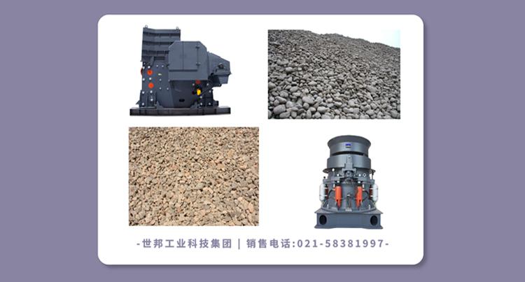每小时生产碎石100吨的生产线选用的石子厂破碎设备配置升级更环保