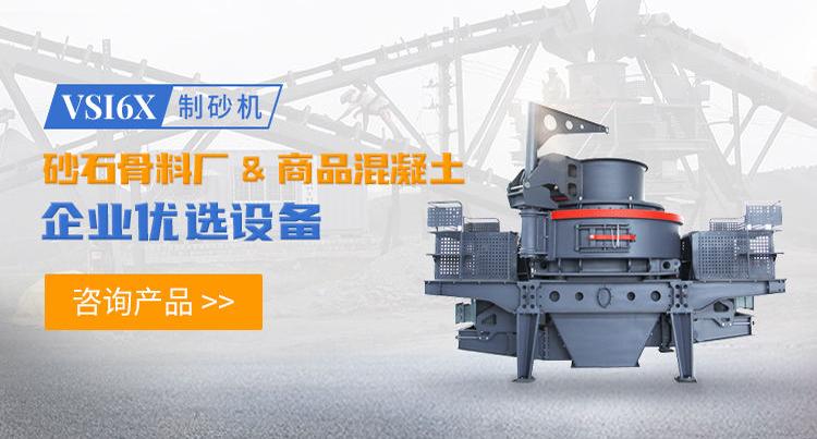 咨询进料30mm,时产50吨鹅卵石制砂机价格多少?