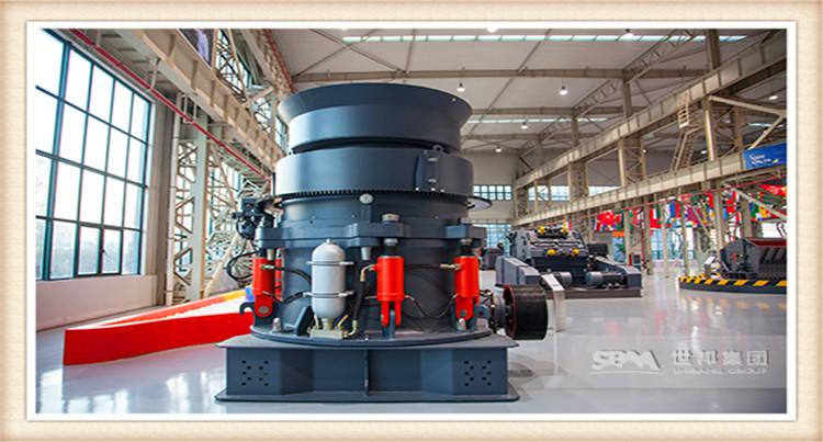 45-1200吨/时圆锥破制砂机型号及价格多少钱一台