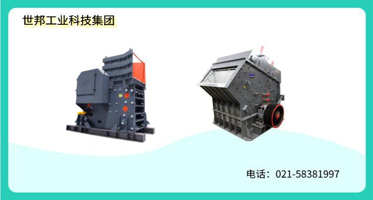 建筑垃圾处理全套设备|粉碎建筑垃圾的设备厂家|建筑垃圾处理设备价格