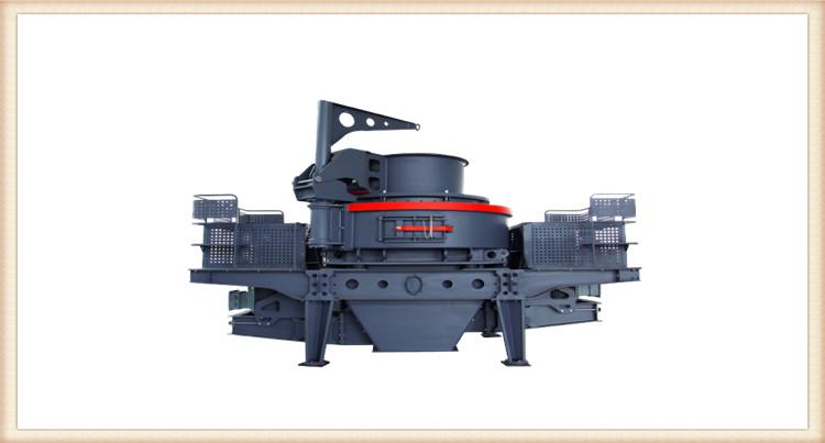 哪款制砂设备效果好?世邦VSI1140立轴冲击式制砂机,了解一下